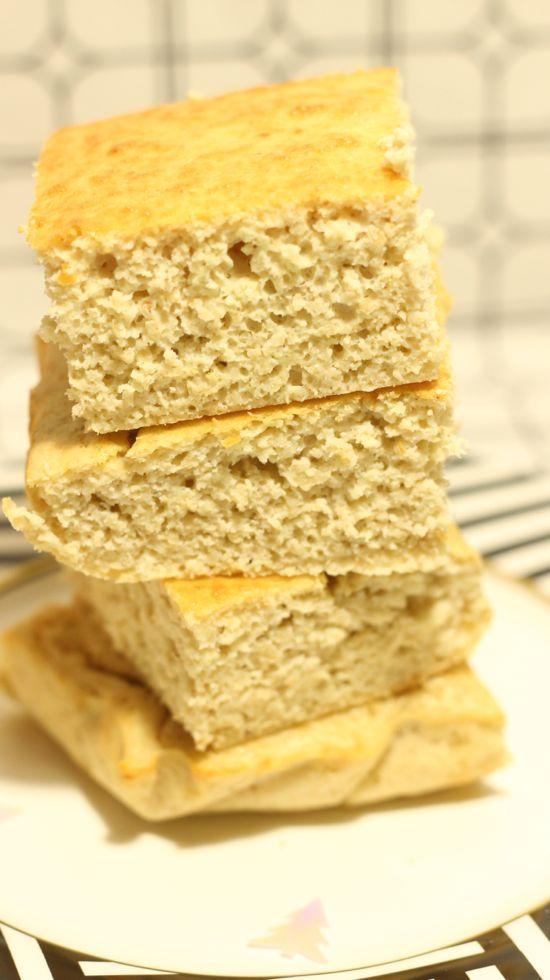 recette cake leger